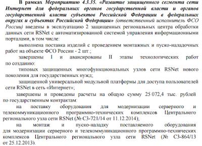 rsnet1.png