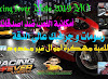 تحميل لعبة Racing fever Moto مهكرة 2019 100%