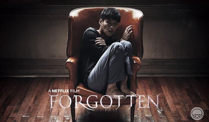 Forgotten - หนังลึกลับ สืบสวนสอบสวน ปนดราม่าสไตล์เกาหลี ที่ดูแล้วรับรองไม่ผิดหวัง