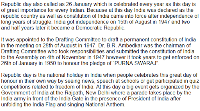 {Essay on Republic Day} in English for Kids of Class 1-10