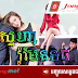 TV3 Thai Lakorn - Sneha Romantic [28End]