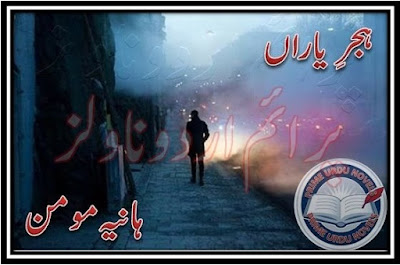 Hijar e yaran novel online reading by Hania Momin Complete