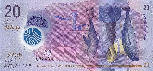 Maldives 20 Rufiyaa Polymer Banknote 2015