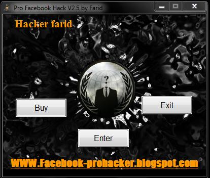 hacker zmaim gratuit