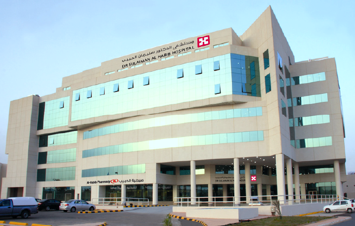 98 Gambar Rumah Sakit Aqidah Gratis Terbaru