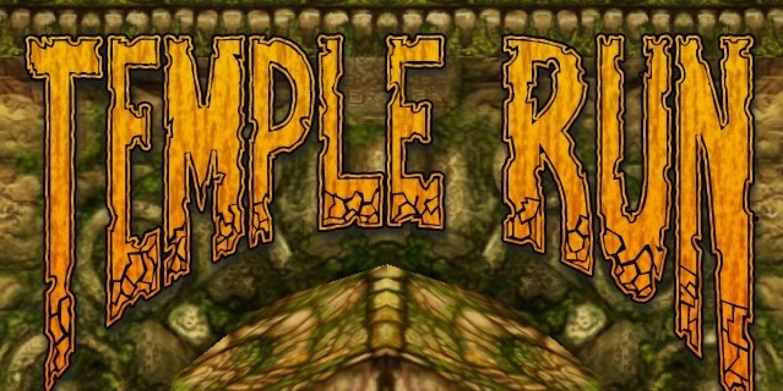 تحميل لعبة temple run مهكرة للاندرويد