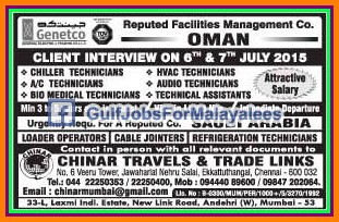 Attractive salary for Oman - Gulf Jobs for Malayalees