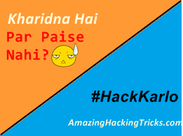 kharidna-hai-paise-nahi-hack-kar-lo-amazing-hacking-tricks
