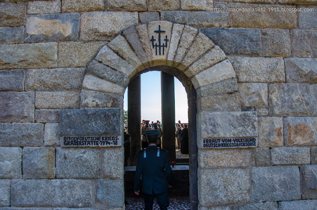 German military cemetery in Bitola, Macedonia - 11.11.2018