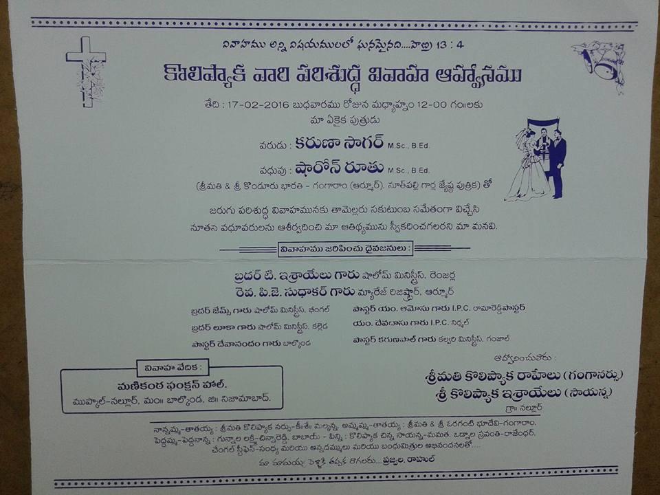 Wedding And Jewellery Telugu Christian Wedding Cards Matter