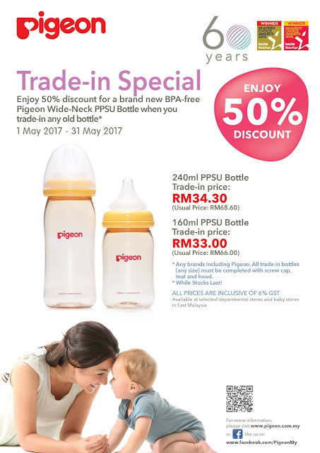 Pigeon Malaysia Trade-in Special Discount Promo