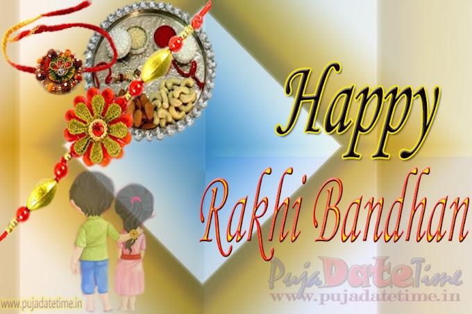 Top 10 Raksha Bandhan Wallpaper, Rakhi Bandhan Picture, Rakhi Purnima Image