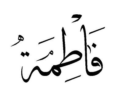 ما معنى كلمة لانا باللغة العربية