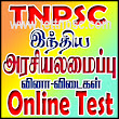 TNPSC Exam Indian Political science Question Answers