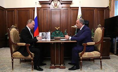 Russian President with Governor of the Saratov Region Valery Radayev.