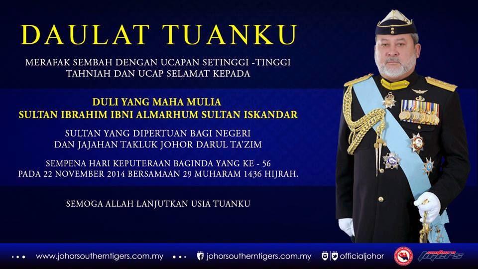 Hari Keputeraan Sultan Johor, Sultan Ibrahim | akuayut