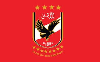 شعار النادى الأهلى المصرى (لوجو الأهلى)