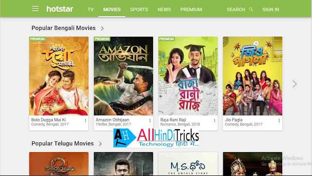 movies legal tarike se download kaise kare