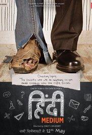 فيلم Hindi Medium 2017 مترجم