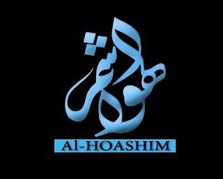 تردد قناة Al-Hoashim