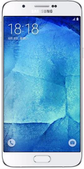Samsung-Galaxy-A8-White