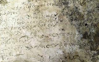 Τι λένε οι ειδικοί για το μοναδικό εύρημα στην αρχαία Ολυμπία με το απόσπασμα των Ομηρικών Επών