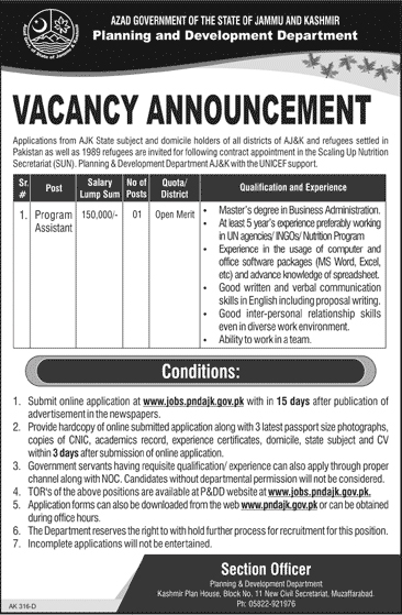 Planning And Development Department Azad Kashmir AJK jobs 2017