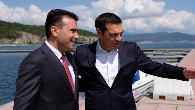 Ο Ζάεφ διορίζει… Μακεδόνες
