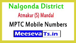 Atmakur (S) Mandal MPTC Mobile Numbers List Nalgonda District in Telangana State