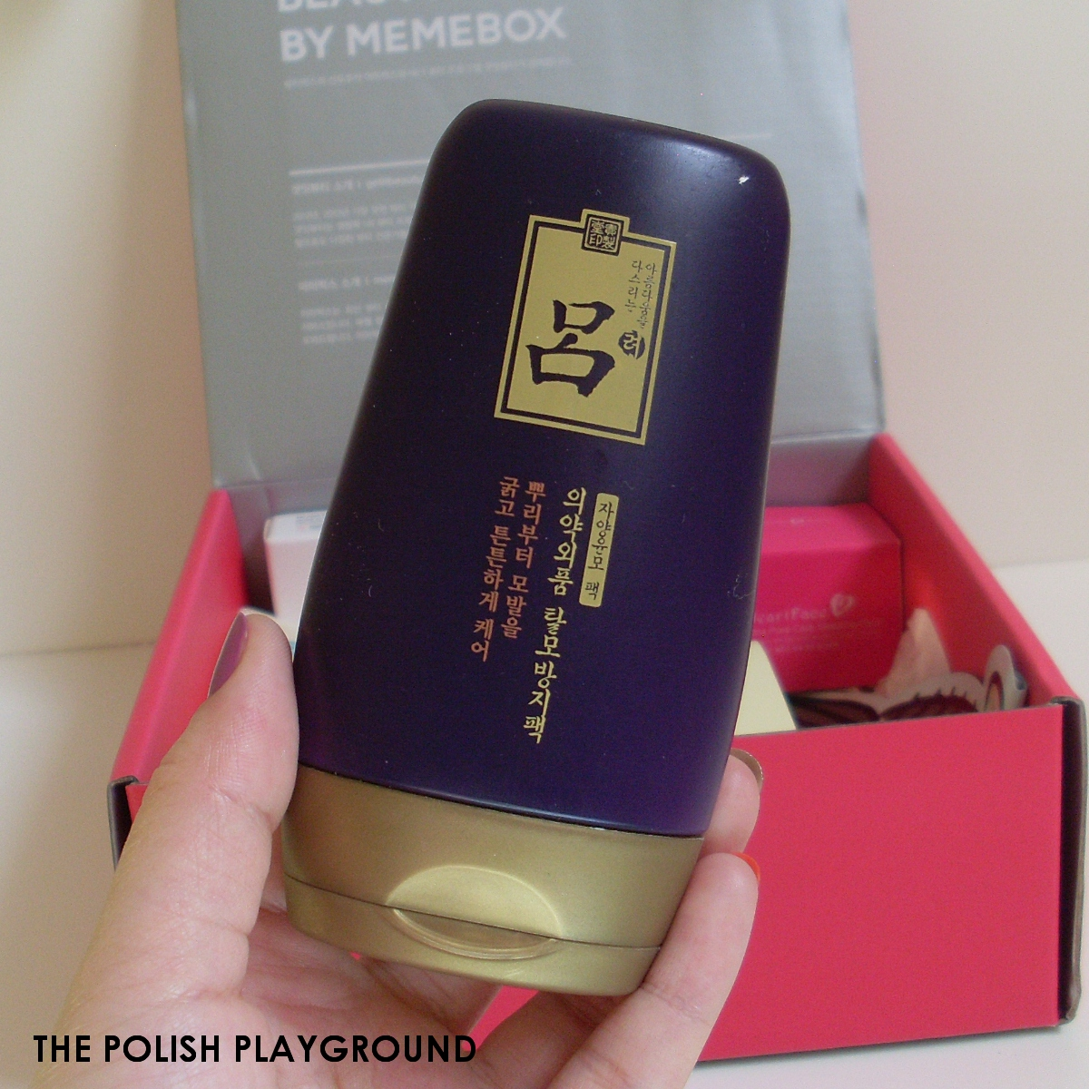 Memebox Luckybox #3 Unboxing - Ryoe Jayang Yunmo Anti-hairloss Hair Pack