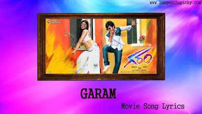 garam-telugu-movie-songs-lyrics