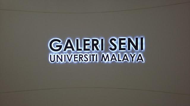 Galleri Seni Universiti Malaya