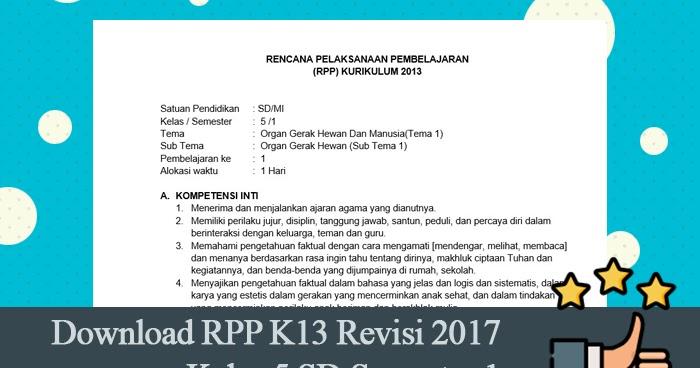 Download Rpp K13 Revisi 2017 Kelas 5 Sd Semester 1 Rpp K13