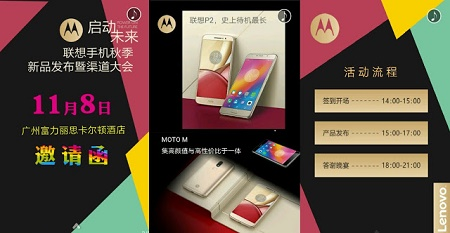 Novos Smartphones da Motorola e Lenovo