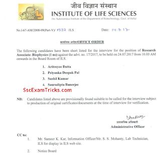 ILS Bhubaneswar Result