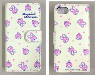 love love monchhichi chimutan iPhone case cover