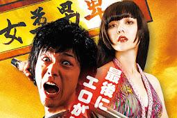 Yarukkya Knight / Yarukkya Kishi / やるっきゃ騎士 (2015) - Japanese Movie