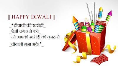 sad happy diwali quotes