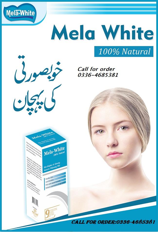 skin whitening steroids