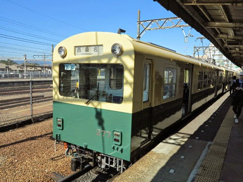 Sangi Railway Hokusei Line train