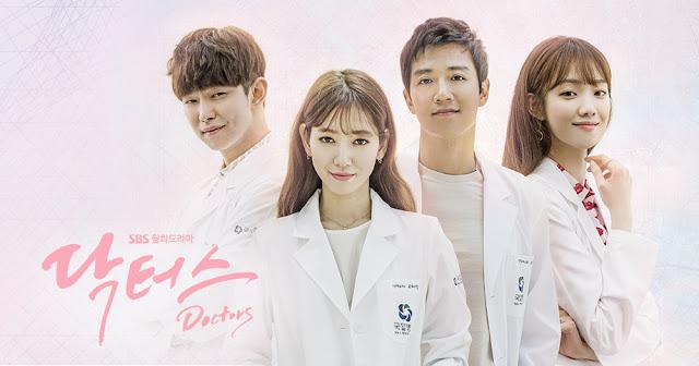 韓劇-Doctors醫生們-線上看-基本資料-人物介紹-劇情簡介