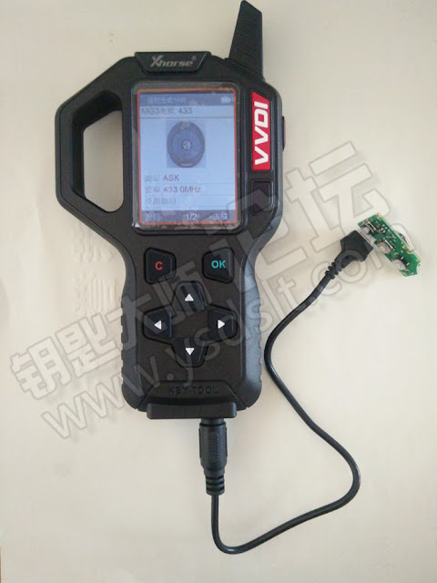 vvdi-key-tool-generate-mg3-remote-5