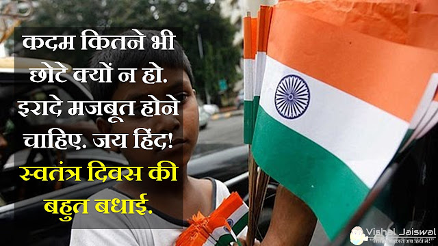 india, independence day 2017, wallpaper, images, photos, pictures, quotes, indian flag, indian soldier with flag, best images, motivational independence day, independence day images 2017, indian independence day wallpaper free download, 15 august independence day wallpaper hd, independence day gallery, independence day images download, independence day images message, independence day images free download, independence day images for whatsapp