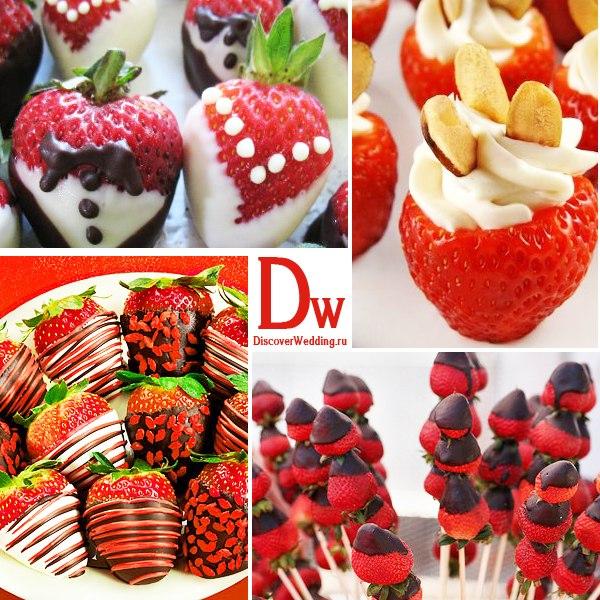 Strawberry Wedding: Decorating Ideas