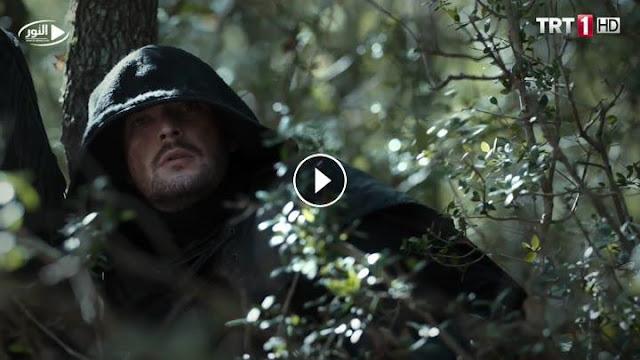 مشاهدة الحلقة 96 من مسلسل قيامة ارطغرل قناة TRT بث مباشر