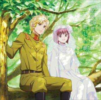 Download Ost theme song Haikara-san ga Tooru Movie 2: Hana no Tokyo Dai Roman