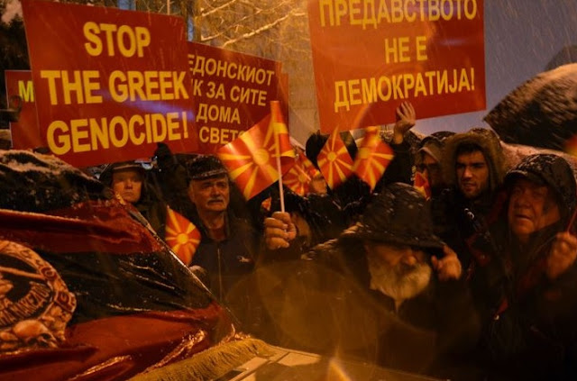 Thousands of citizens protest in Skopje on Macedonia's name issue