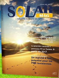 lire SolarMag est le premier magazine de l'énergie solaire en Tunisie