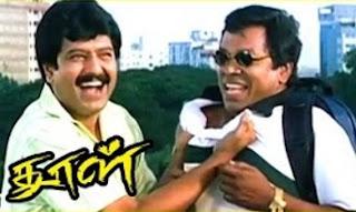 Dhool Scenes | Telangana Shakuntala and goons attack Jyothika | Vikram meets Manoj in the hospital