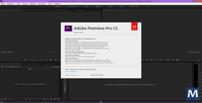 Adobe Premiere Pro CC 2015.3 v10 PC Software Free Download